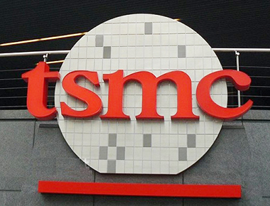 logo TSMC production de puces 5nm
