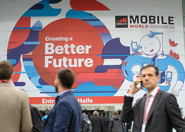 mobile world congress barcelone annulation 2020