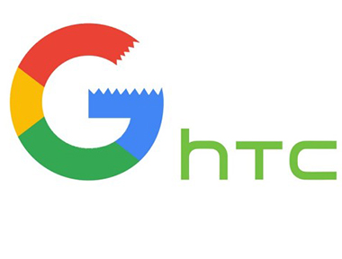 Google rachete HTC.jpeg