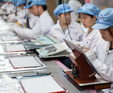 apple factory Foxconn